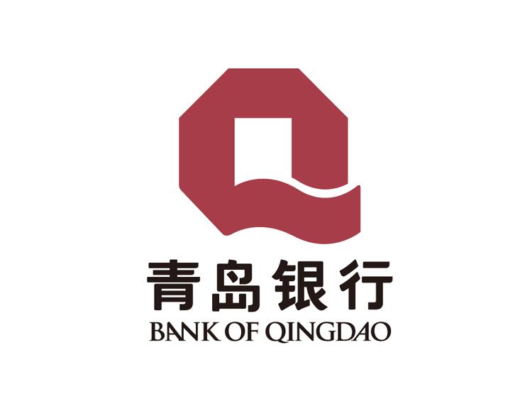 【银行logo设计,vi设计】青岛银行