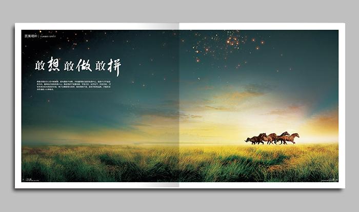 广州市圆美环境艺术公司企业画册设计【广州画册设计】