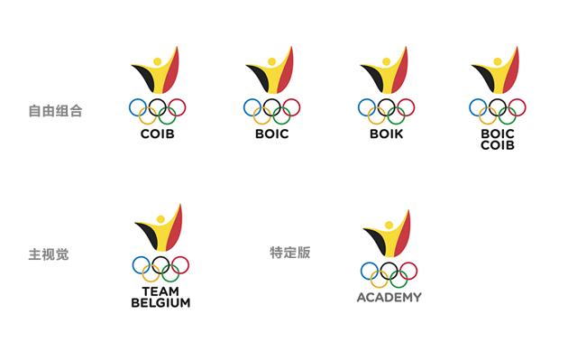 全新的形象以比利时三色国旗为基色