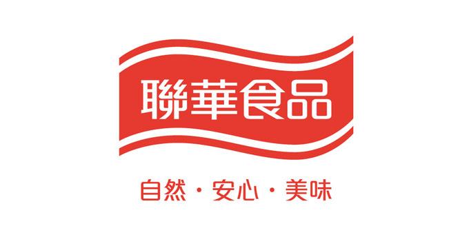 台湾知名食品公司联华食品 新标志设计