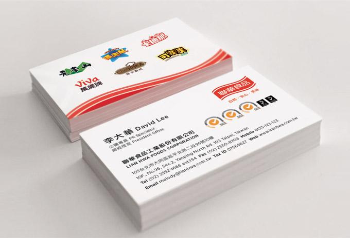 台湾知名食品公司联华食品 新VI设计