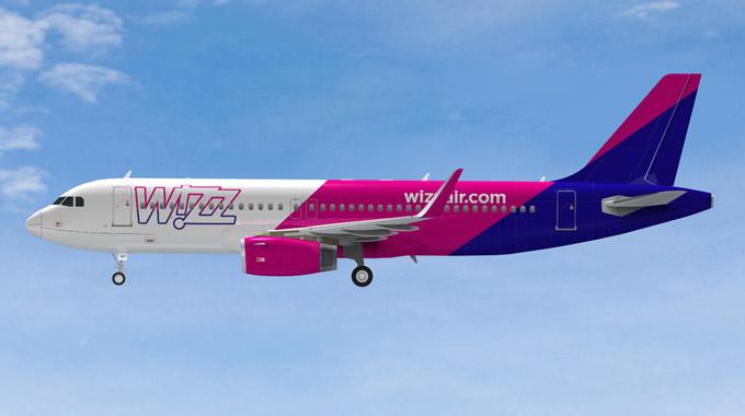 匈牙利威兹(Wizz Air)航空新LOGO设计