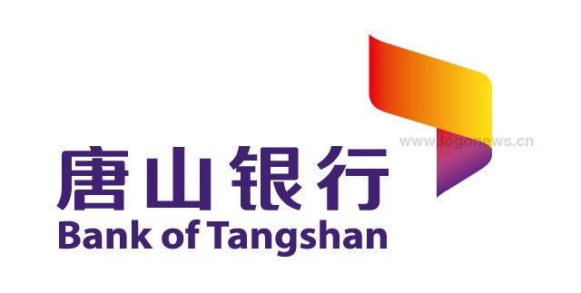 【广州银行标志设计】唐山银行发布全新形象logo设计    2015-04-01